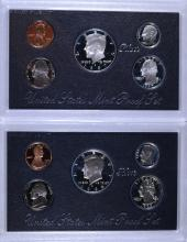1995 & 1997 U.S. MINT SILVER PROOF SETS - ORIGINAL BOX/COA