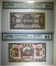 (2 NOTES) 1925 5 YUAN CHINA, FRONTIER BANK