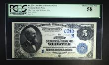 1882 DB $5 NATIONAL CURRENCY PCGS 58