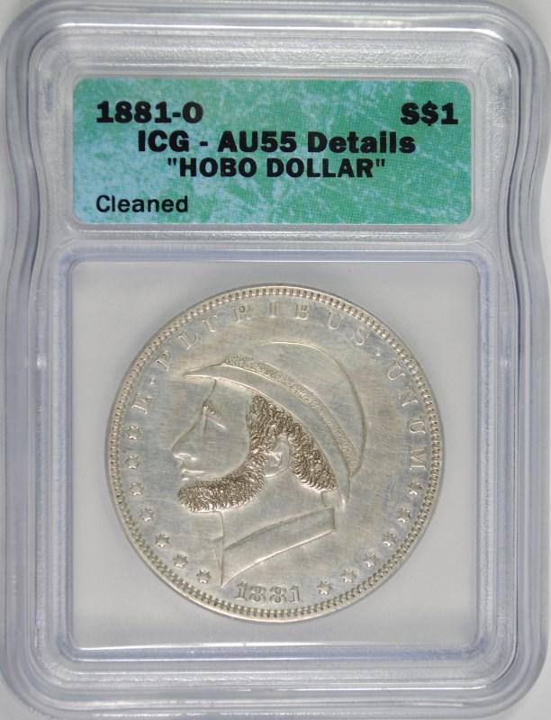 1881-O HOBO DOLLAR ICG AU-55 DETAILS