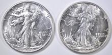 Lot 12: 2 - 1944-S WALKING LIBERTY HALF DOLLARS