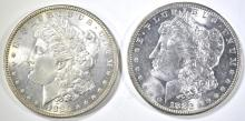 Lot 14: 1882-O, 83 MORGAN DOLLARS CH BU