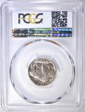 Lot 25: 1938-D/D BUFFALO NICKEL PCGS MS-65