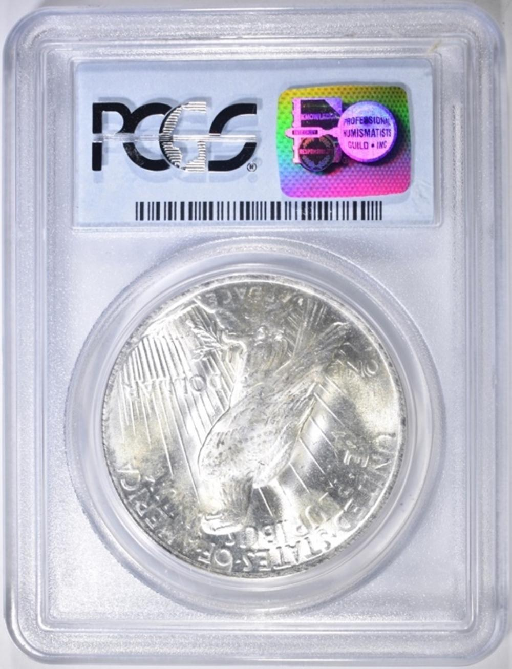 Lot 36: 1923 PEACE DOLLAR, PCGS MS-65