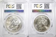 Lot 38: 2-1973-S SILVER IKE DOLLARS, PCGS MS-67