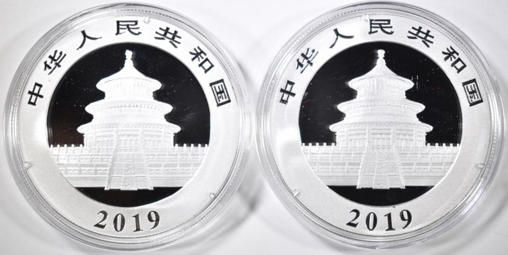 Lot 45: 2-2019 CHINESE SILVER PANDA COINS