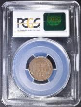 Lot 106: 1922 NO D LINCOLN CENT PCGS VF-20 STRONG REVERSE
