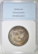 Lot 127: 1821 CAPPED BUST HALF DOLLAR NNC AU BU