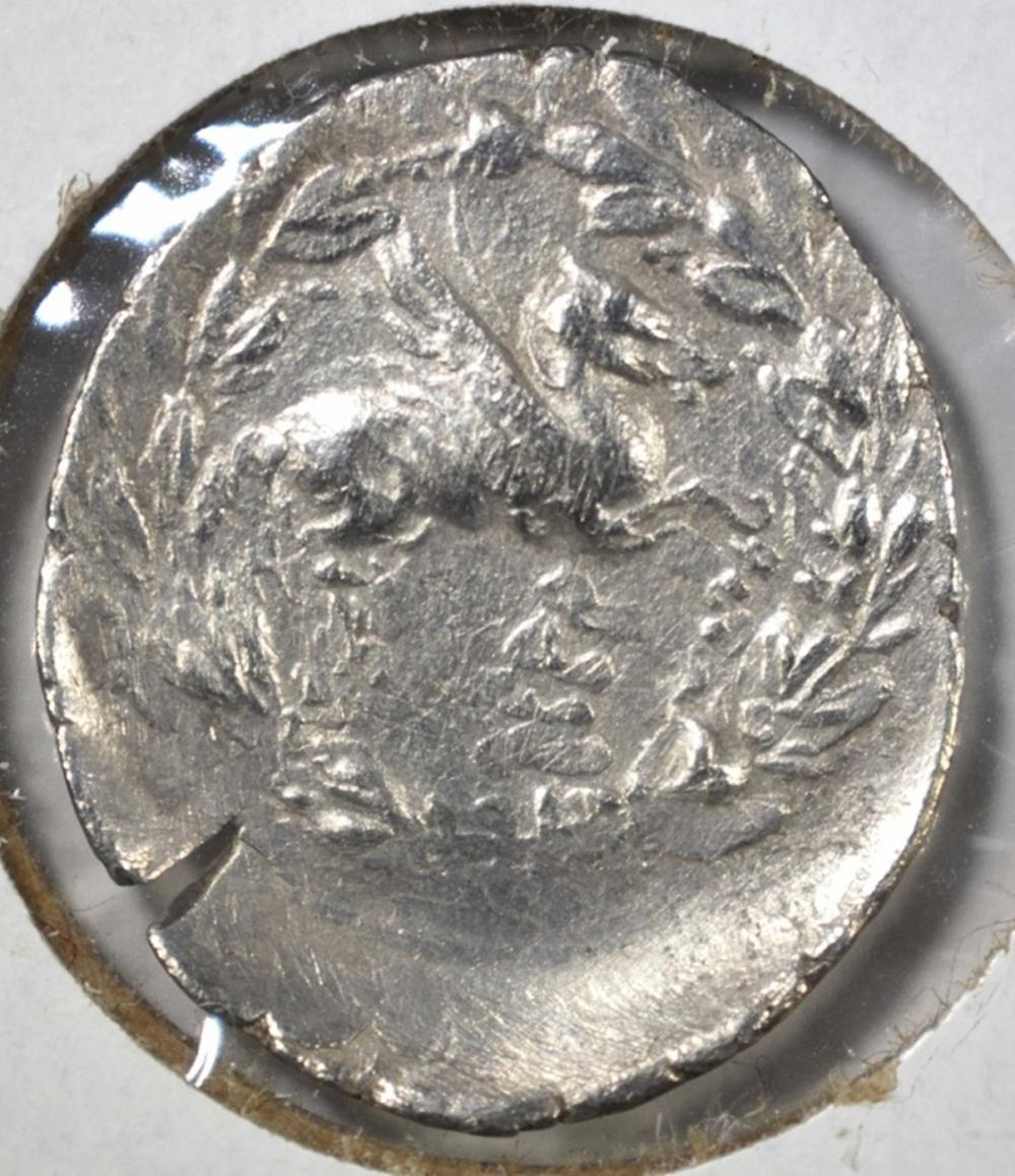 Lot 132: 270-229 BC SILVER DRACHM