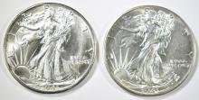 Lot 157: 1941-P,D WALKING LIBERTY HALF DOLLARS CH BU NICE!