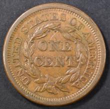 Lot 237: 1856 LARGE CENT BU