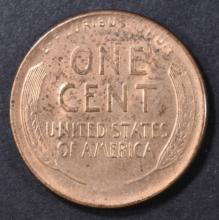 Lot 238: 1918-S LINCOLN CENT CH BU RB