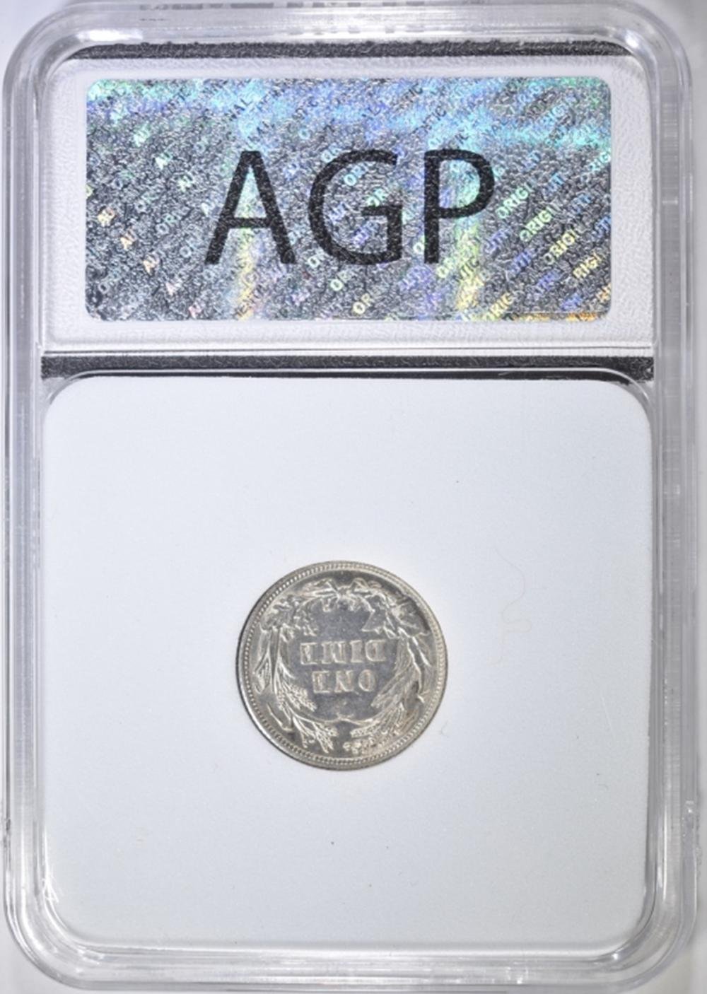 Lot 323: 1910 BARBER DIME, AGP CH/ GEM BU