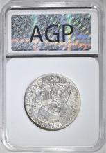 Lot 330: 1832 BUST HALF DOLLAR, AGP CH BU