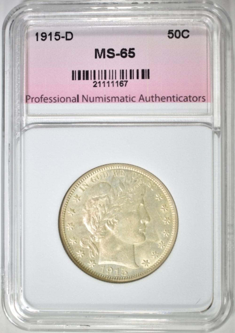 Lot 333: 1915-D BARBER HALF DOLLAR, PNA
