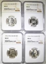 Lot 371: 4-1976-S SILVER WASHINGTON QUARTERS, NGC MS-65