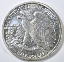 Lot 436: 1942 WALKING LIBERTY HALF DOLLAR GEM PROOF