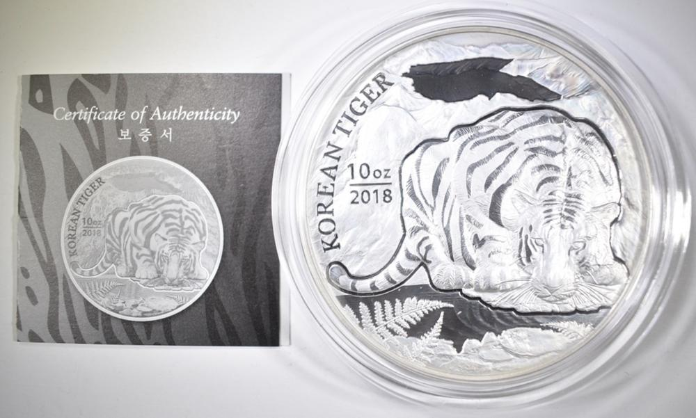 Lot 460: 2018 10 OUNCE .999 SILVER KOREAN TIGER WITH CERT
