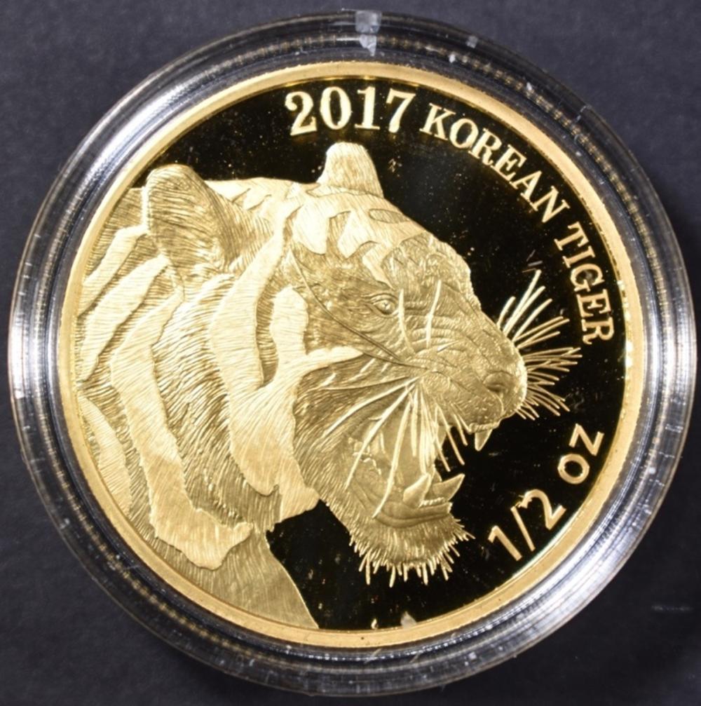 Lot 490: 2017 .5 oz KOREA GOLD TIGER BOX AND CERT