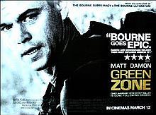 MATT DAMON GREEN ZONE BRITISH QUAD POSTER 30X40 INCHES.