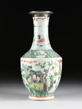 A CHINESE EXPORT PORCELAIN