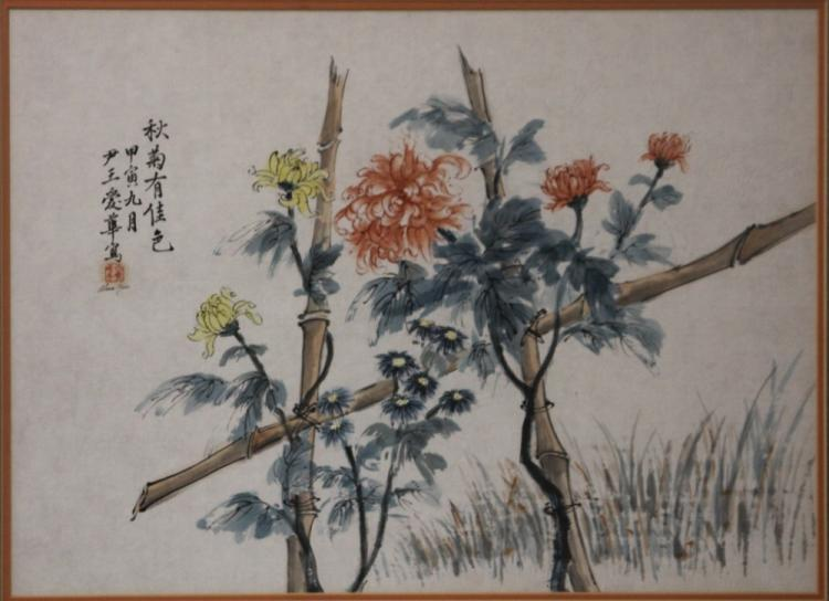 PAIR OF VINTAGE CHINESE WATERCOLORS