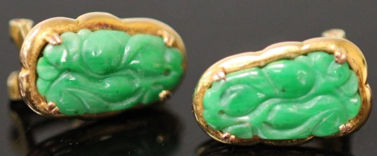 LADY'S 14KT APPLE GREEN JADE EARRINGS