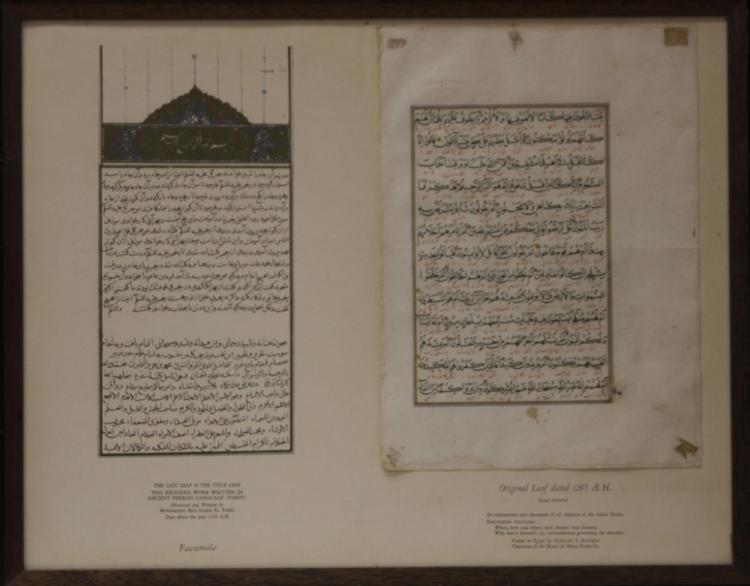 LOT OF (3) EARLY ARABIC MANUSCRIPTS & LATIN MUSIC