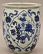EARLY CHINESE BLUE AND WHITE             JARDINIERE             circa 19th/ early 20th century             height- 12 1/4