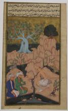 ILLUSTRATED ARABIC MANUSCRIPT PAGE