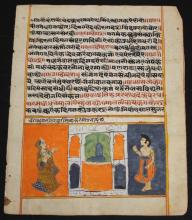 SET OF (4) ILLUSTRATED SANSKRIT MANUSCRIPT PAGES