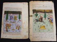 LOT OF (2) ILLUSTRATED ARABIC MANUSCRIPT PAGES