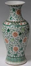 VINTAGE CHINESE PORCELAIN PAINTED VASE