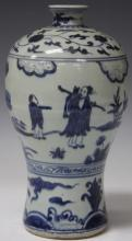 VINTAGE CHINESE BLUE AND WHITE PORCELAIN VASE