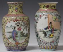 LOT OF (2) CHINESE REPUBLIC PERIOD PORCELAIN VASES