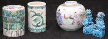 LOT OF (5) VINTAGE CHINESE PORCELAIN