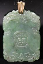 CHINESE CARVED SERPENTINE PENDANT, 19TH CENTURY
