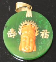 JADE AND CORAL 14KT PENDANT