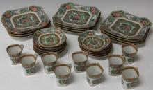 LOT OF (32) CHINESE ROSE CANTON PORCELAIN DISHES