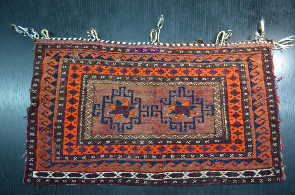 A Persian-Kurd saddlebag