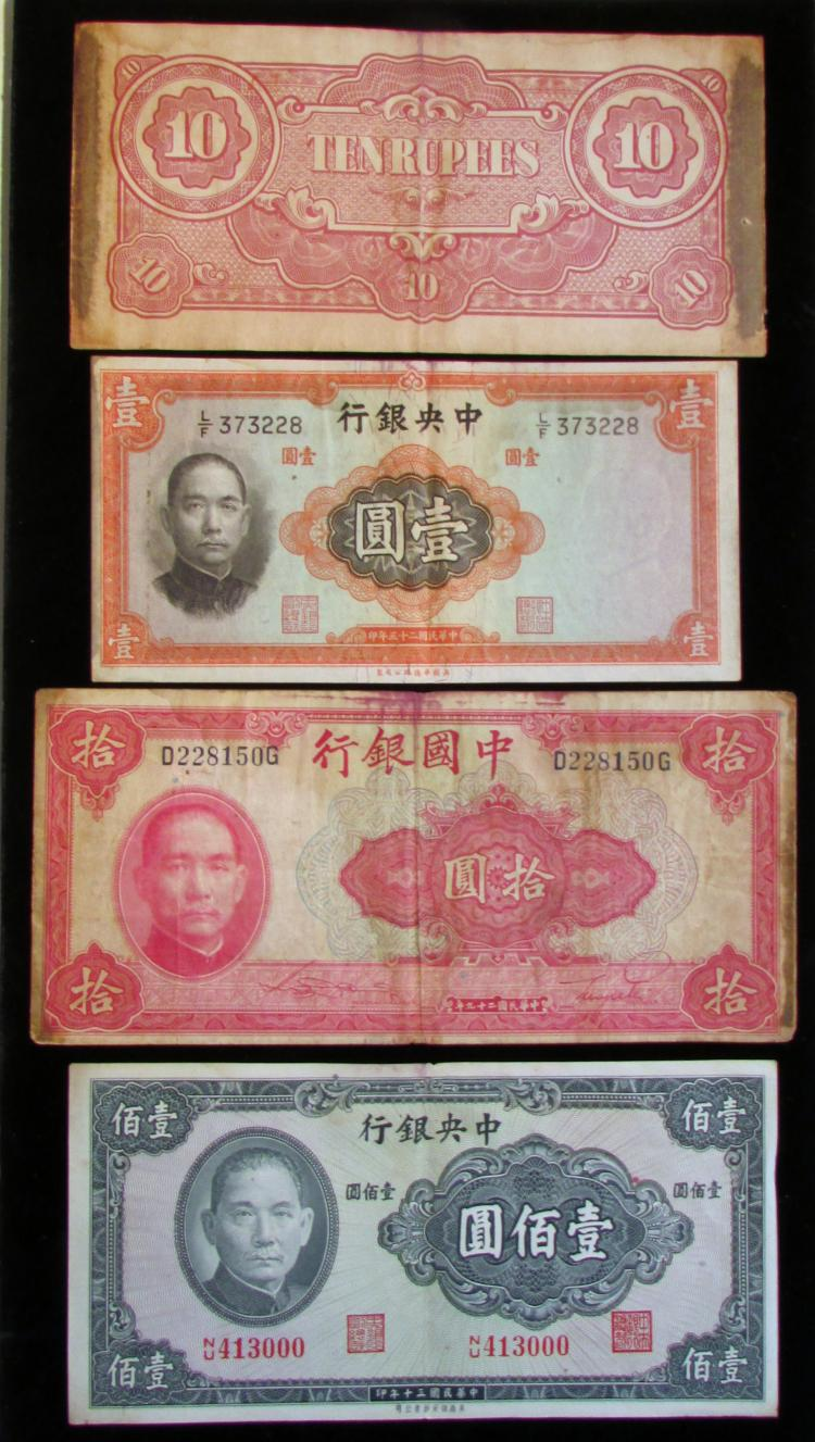 14 Pieces Of China India And Japanese Currency