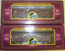 Lot of (2) MTH O-Scale Pennsylvania R50B Express Reefer Cars NIB