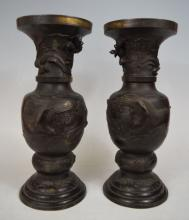 Meiji Period Pair of Japanese Bronze Vases