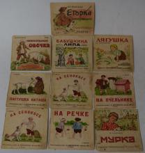 Ten Russian Children's Fairy Tale Books