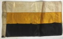 Russian Harbin nationalist organization 1920-1930  vehicle flag