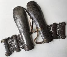 Set of Mid 19th Century Indian Bazuband Arm guards