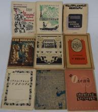 Nine Russian Pre WWII Avant garde Books.