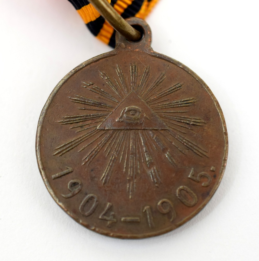 Award Campaign Medal for the Russo-Japanese War 1904-1905