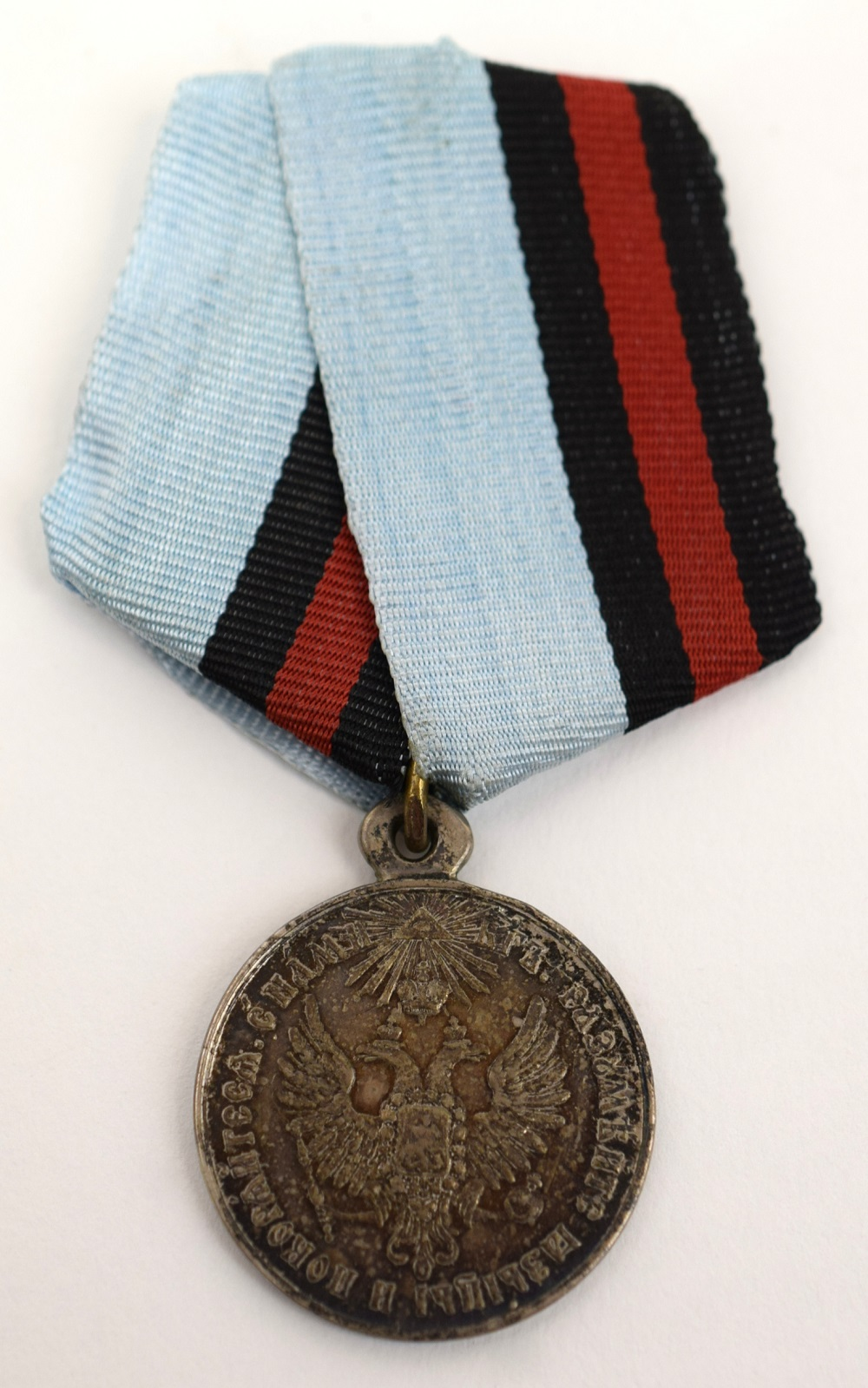 Award Medal for Participation of Hungary and Transylvania, 1849