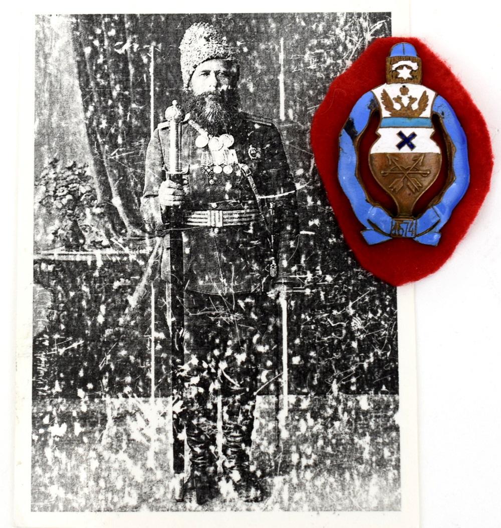 Super Rare Orenburg Cossack Regiment Badge